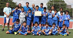 第57回B&Gサッカー大会6年生大会ミズモ3位