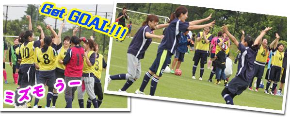第11回さくらカップ女子葛飾区サッカー大会