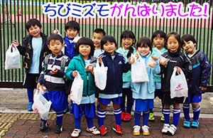U-6幼児大会結果
