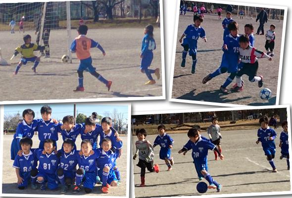 足立区総合スポーツセンター小学生サッカー2年生大会