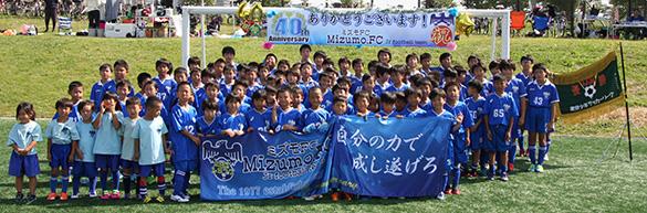 40周年記念式典サッカー大会