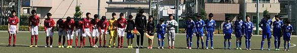 6年生SHUTOKU CUP ~U12卒業記念大会~