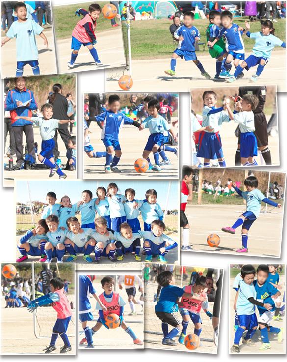 第15回葛飾幼児U-6交流サッカー大会