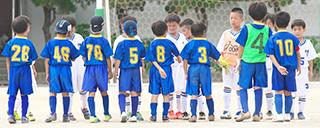 小学生2年生練習試合