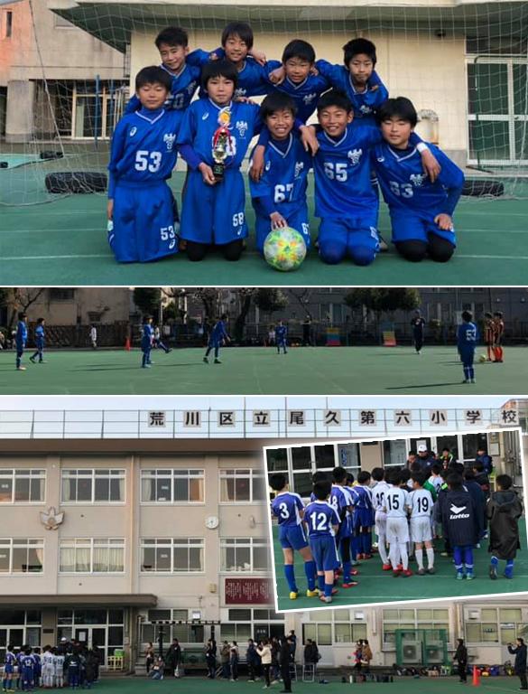 4年生 小学生サッカーBUチャレンジカップ試合