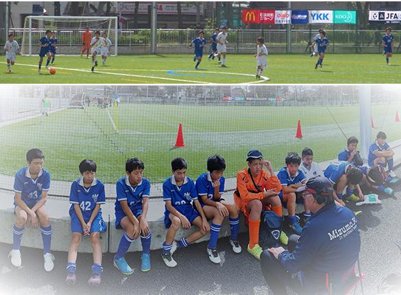 6年生全日本U12サッカー選手権大会 2ブロック大会 1回戦