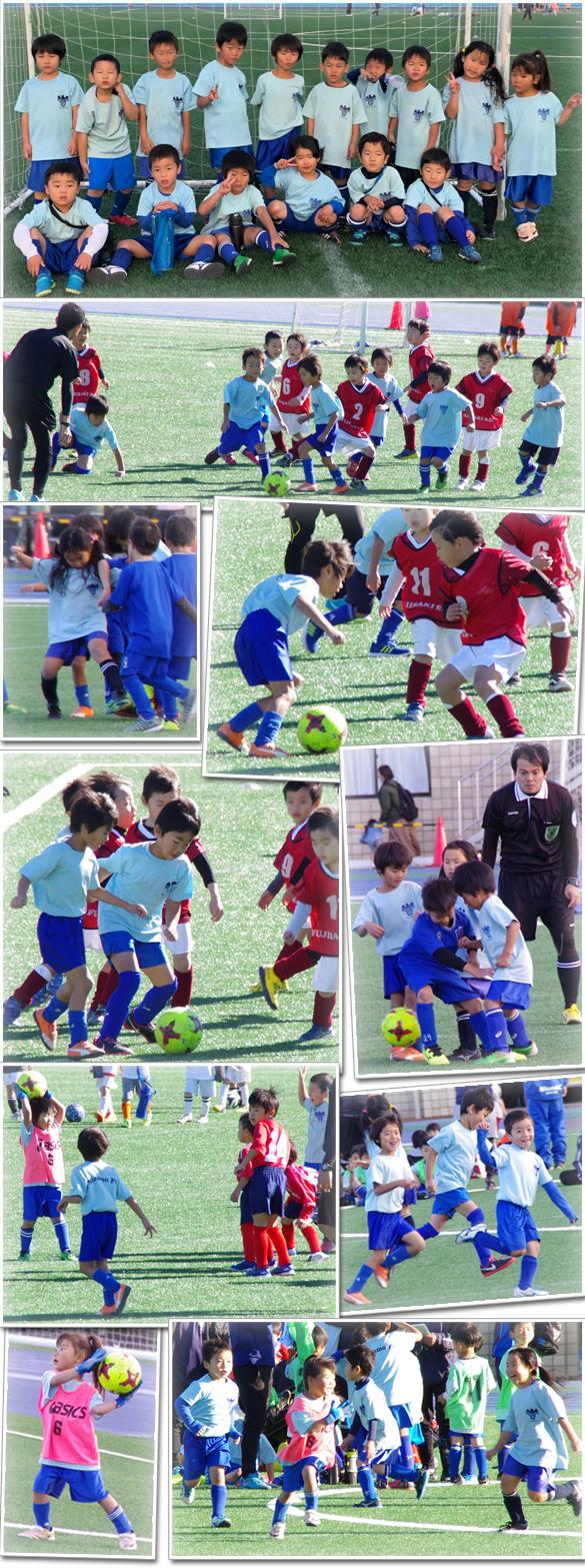 第16回葛飾幼児サッカー交流大会
