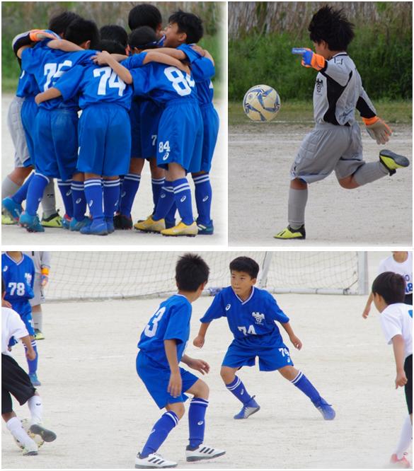 4年生小学生サッカーB&G 予選Aチーム