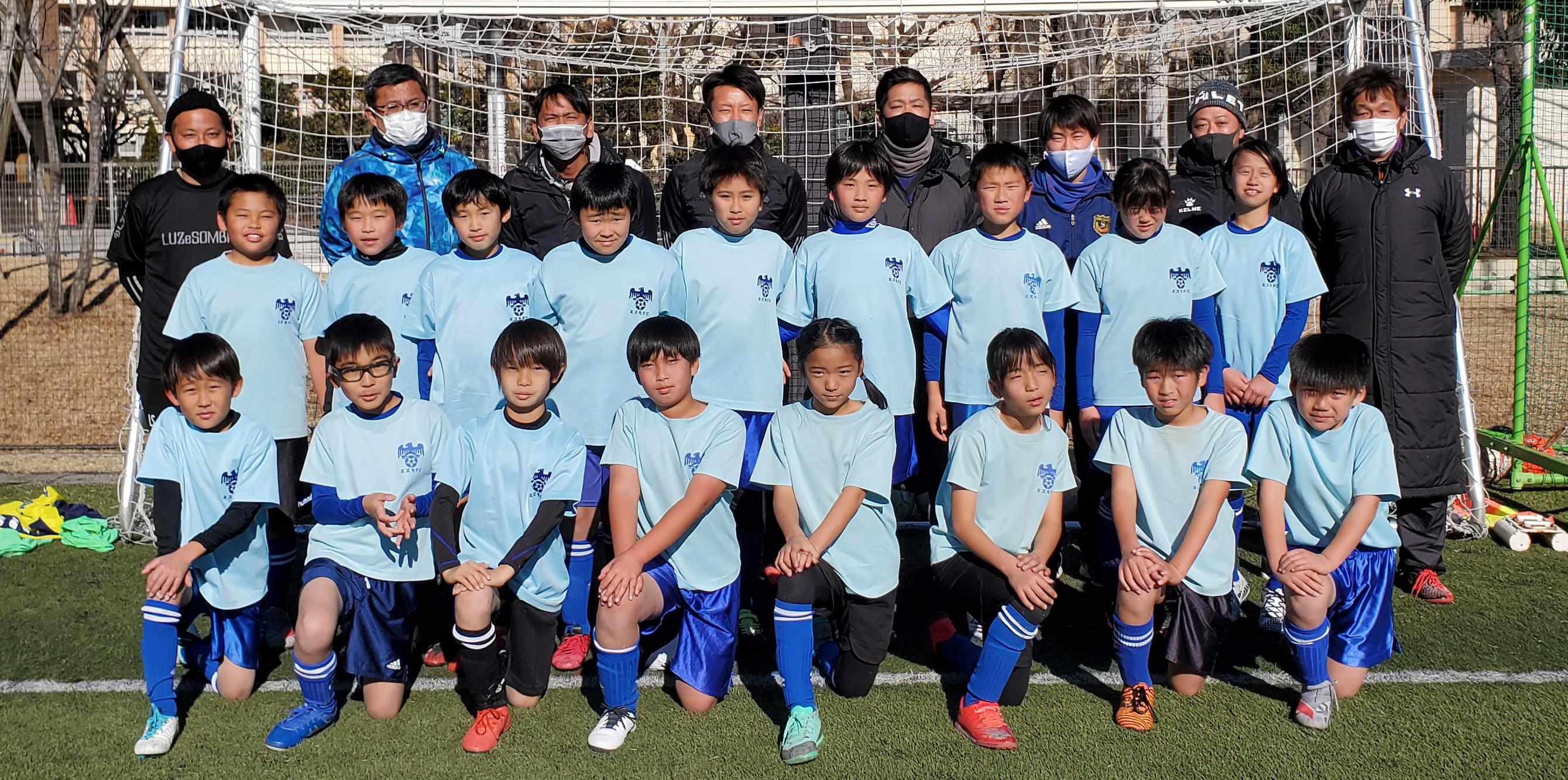 ミズモFC小学生5年生チーム